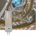 ЭРА G4-G9: ультракомпактные светодиодные лампы-капсулы
