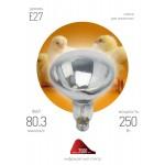 Зеркальные инфракрасные лампы-термоизлучатели ЭРА