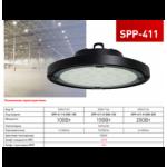 ЭРА SPP-411 - подвесной промсветильник с высокой светоотдачей и IC-драйвером