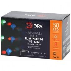 ENIN - 15BM ЭРА Гирлянда LED Нить Шарики d15мм, 5 м мультиколор, 220V,