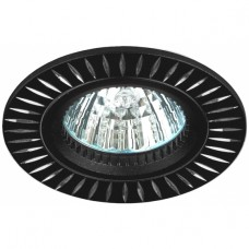 KL31 AL/BK Светильник ЭРА алюминиевый MR16,12V/220V, 50W черный/серебро