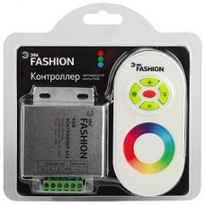 ЭРА RGB controller-12-A02-RF контроллер для RGB ленты на 12V, пульт с сенсорным кольцом