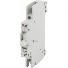 ЭРА Pro NO-902-84 Дополнительный контакт состояния автоматического выключателя