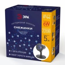 ENIOP-04 ЭРА Проектор LED Снежинки мультирежим холодный свет 220V, IP44