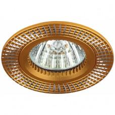 KL32 AL/GD Светильник ЭРА алюминиевый MR16,12V/220V, 50W золото/серебро