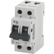 ЭРА Pro Выключатель нагрузки NO-902-92 ВН-32 2P 32A