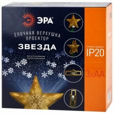 ENIOP-07 ЭРА Елочная верхушка-проектор Звезда