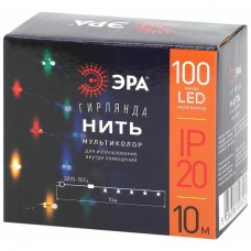 ENIN -10NM ЭРА Гирлянда LED Нить 10 м мультиколор 220V