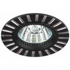 KL30 AL/BK Светильник ЭРА алюминиевый MR16,12V/220V, 50W черный/серебро